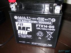 FTX14BS.JPG